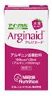 ビタミンマグネシウム強化ネスレアルギニン滋養飲料 アイソカル・アルジネード木苺(きいちご)味100kcal/125ml(2ケース48パック)(発送までに7~10日かかります・キャンセル不可)