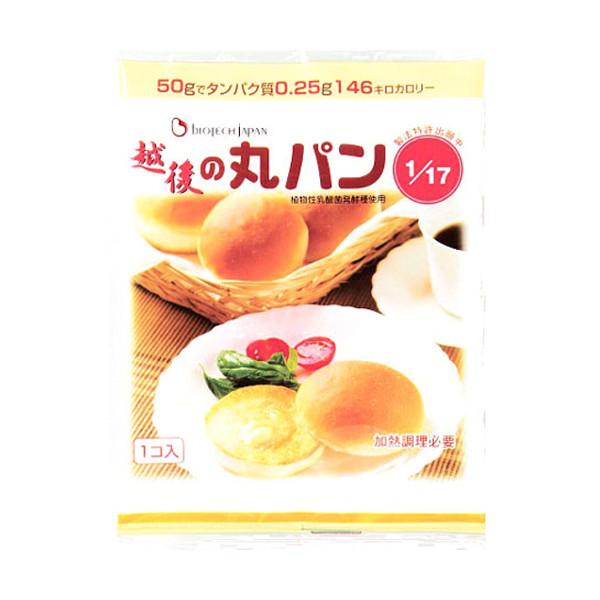 株式会社バイオテックジャパン越後の丸パン 1個入り×20袋×5個セット~植物性乳酸菌発酵熟成・たんぱく質を大幅に低減~(発送までに7~10日かかります・ご注文後のキャンセルは出来ません)
