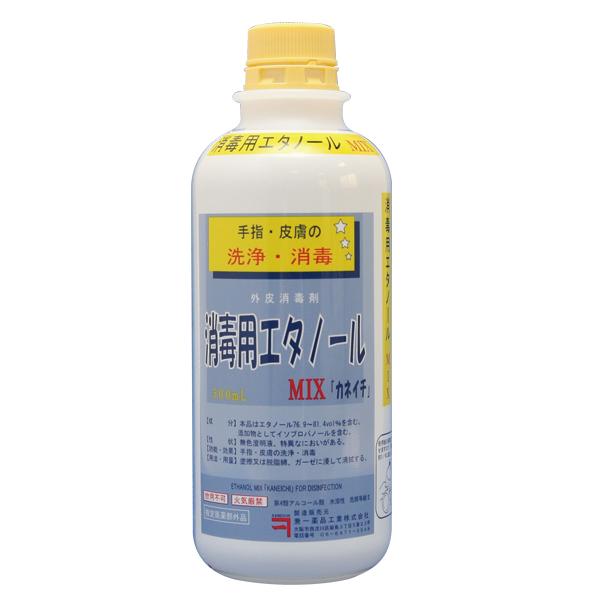 消毒用エタノールと同品質さまざまな用途に使えます殺菌・消毒に兼一薬品工業 消毒用エタノールMIX30L(500ml×60)【医薬部外品】【神戸きょう楽】