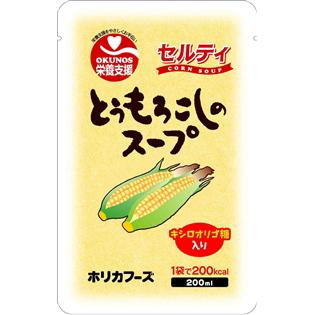 ホリカフーズ株式会社 オクノス(OKUNOS)栄養支援セルティ とうもろこしのスープ 200ml×30袋×2(60袋p)(発送までに7~10日かかります・ご注文後のキャンセルは出来ません)
