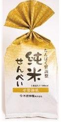 バイオテックジャパンたんぱく質調整 価格交渉OK送料無料 純米せんべい サラダ味 65g×20個 セール 特集 ご注文後のキャンセルは出来ません 発送までに5日前後かかります