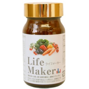 ワキ製薬株式会社 ライフメーカー 90カプセル (約1カ月分)×3個セット<マルチビタミン・マルチミネラル・マルチアミノ酸・マルチ酵素。25種類の栄養成分配合>【栄養機能食品】