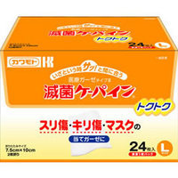 川本産業ケーパイントクトクパックL(7.5cm×10cm)24枚入×24個セット※お取り寄せになります。発送に3~4日ほどかかります。