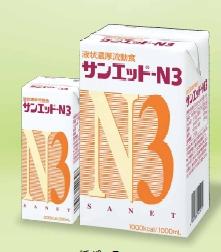 ニュートリー株式会社(旧:三和化学研究所)『サンエット-N3 200ml×24個×2(48個)(流動食)』(発送までに1週間程かかります・ご注文後のキャンセルは出来ません)