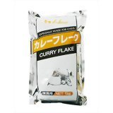ハウス食品株式会社カレーフレーク 1kg×20入(発送までに7~10日かかります・ご注文後のキャンセルは出来ません)