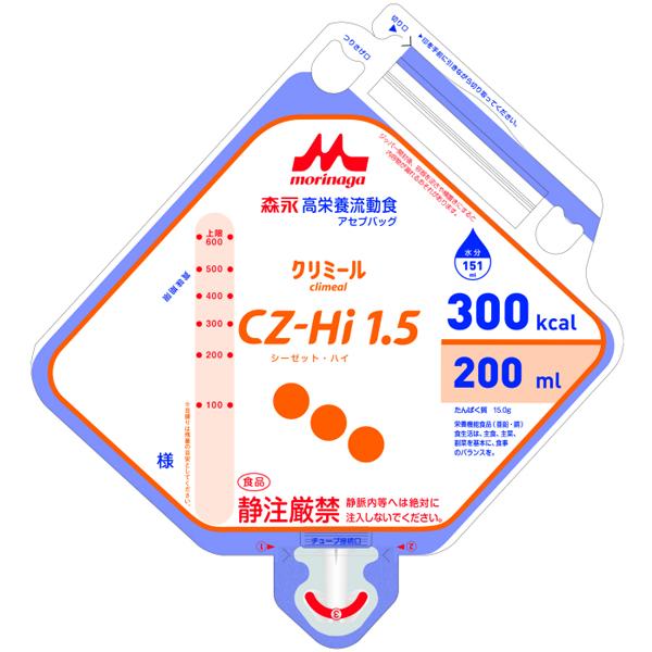 クリニコCZ-Hi1.5アセプバッグ 200 35%OFF 200ml×20個 ご注文後のキャンセルは出来ません 発送までに7~10日かかります 即出荷