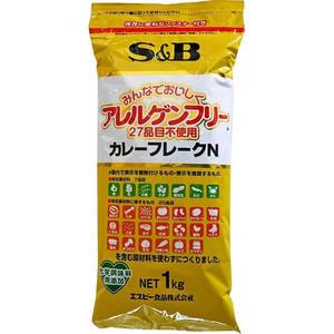 エスビー食品株式会社S&Bアレルゲンフリー27品目不使用カレーフレークN 1kg×10個セット