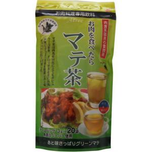 株式会社アトリー『お肉を食べたらマテ茶 グリーンマテ 3g*20袋×24個セット』