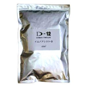 イムノアシストD-12(ドクターユース品)44.1g(490mg×90粒)