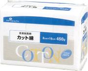 ピップ脱脂綿 医療カット綿(450g)8cm×16cm×10個【医療機器】
