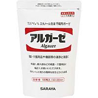 サラヤ株式会社 アルガーゼ 100枚入り詰替パック×20個セット(衛生雑貨)(発送まで7~10日かかります・ご注文後のキャンセルは出来ません)