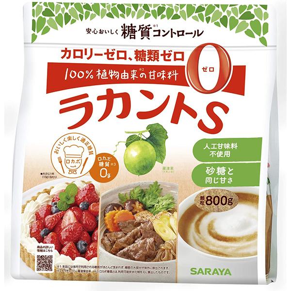 【☆】サラヤ株式会社 ラカントS 顆粒800g×4個【おまけ付♪】<カロリー0の自然派甘味料>