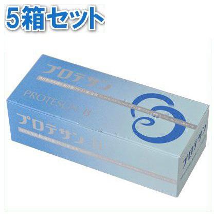ニチニチ製薬 プロテサンB 45包入り×5箱セット