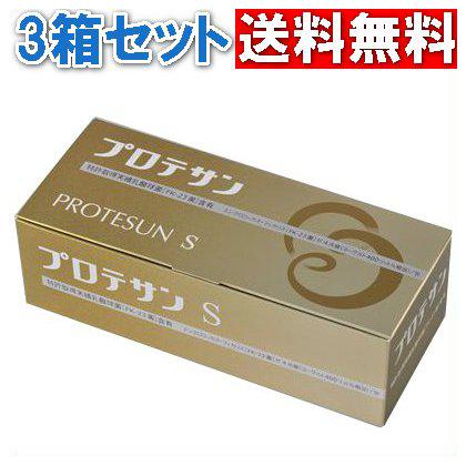 ニチニチ製薬 プロテサンS 45包入り×3箱セット