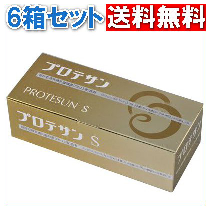 ニチニチ製薬 プロテサンS 45包入り×6箱セット