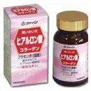 ファイン ヒアルロン酸 540粒(約22~45日分)