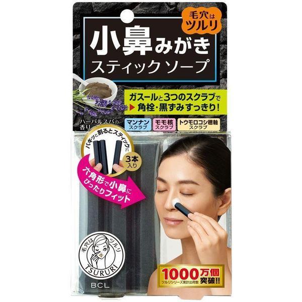 【メール便で送料無料 ※定形外発送の場合あり】BCLカンパニー小鼻磨きソープ