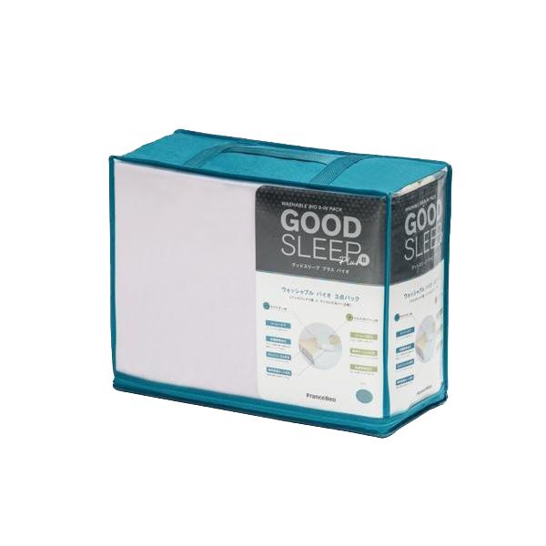 フランスベッド GOOD SLEEP Plus ウォッシャブルバイオ3点セット(ベッドパッド・マットレスカバー) クイーンロング