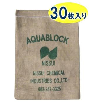 【同梱・代引不可】日水化学工業 防災用品 吸水性土のう 「アクアブロック」 NDシリーズ 再利用可能版(真水対応) ND-10 30枚入り