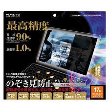 コクヨ KOKUYO EVF-HLPR17N OAフィルター/のぞき見防止タイプ ハイグレード 17.0型 視認角度60度