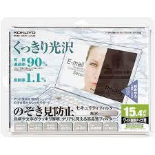 コクヨ KOKUYO EVF-CLPR15WN OAフィルター/のぞき見防止・光沢タイプ 15.4型ワイド用 視認角度60度