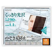 コクヨ KOKUYO EVF-CLPR17N OAフィルター/のぞき見防止・光沢タイプ 17.0型 視認角度60度