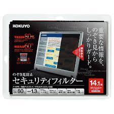 コクヨ KOKUYO EVF-LPR14N OAフィルター/のぞき見防止タイプ 14.1型 視認角度60度