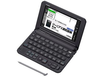 カシオ エクスワード XD-Y4800BK (ブラック)