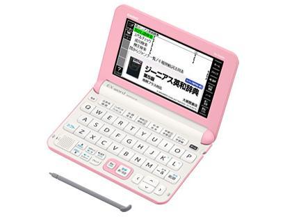 カシオ エクスワード XD-Y4800PK (ライトピンク)