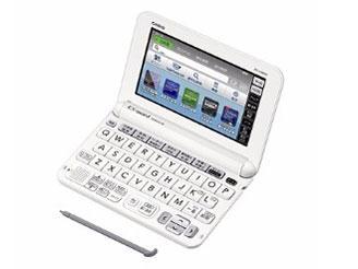 カシオ エクスワード XD-G9800WE (ホワイト)