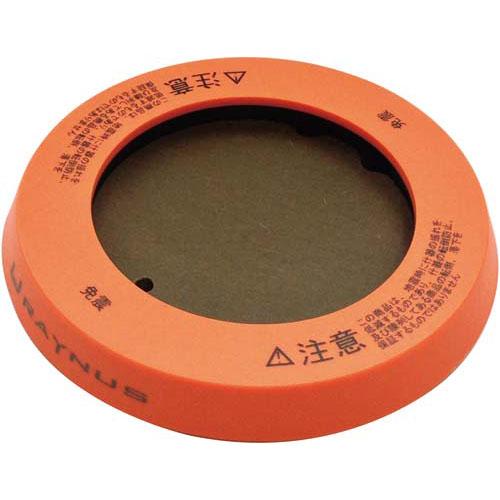 コクヨ KOKUYO YSC-130101 敷くだけ免震ユレいなす(4個入)