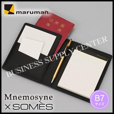 【送料無料】マルマン パスポートケース ニーモシネ×SOMES<B7/本革製> HN178PSA