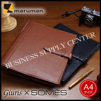 【送料無料】マルマン メタルバインダー maruman×SOMES ジウリス<A4/30穴> F15-05/F15-07