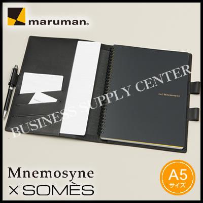 【送料無料】マルマン ノートカバー ニーモシネ×SOMES<A5/本革製> NC1195A