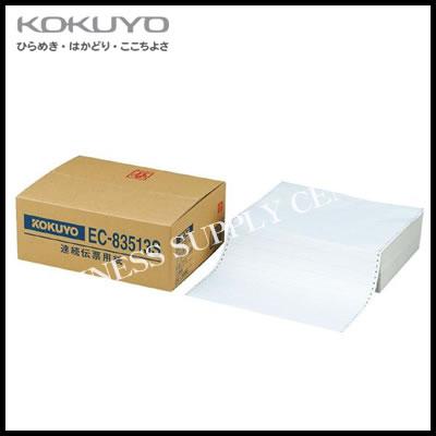 【送料無料】コクヨ KOKUYO 連続伝票用紙(企業向けフォーム)<1/3単線 Y15×T11 ノーカーボンブラック発色3P500枚> EC-83513S