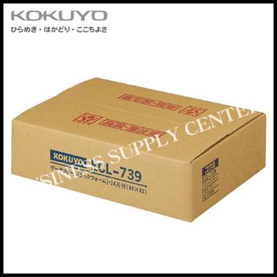 【送料無料】コクヨ KOKUYO 連続伝票用紙(タックフォーム)<Y15×T11 24片 500枚> ECL-739
