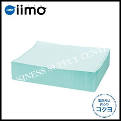 【送料無料】iimo タックフォームラベル<Y15×T11 24片 500枚> EM-ECL739-500【@iimo】
