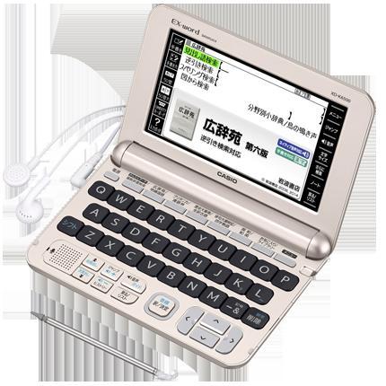 【新生活応援】CASIOカシオ XD-K6500 エクスワード EX-word カラー電子辞書・学習ツール【201502】