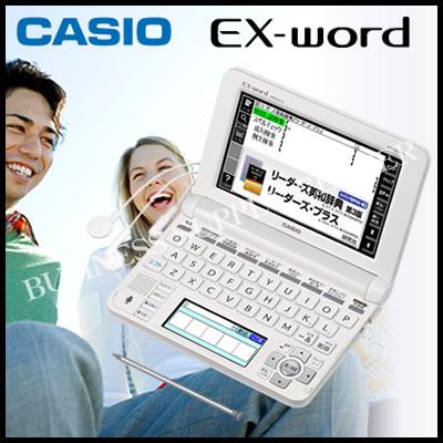 カシオ 電子辞書 EX-word XD-U9800 (M201703)