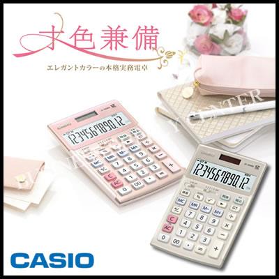 カシオ計算機 エレガント実務電卓<12桁> JS-20WK (M201703)