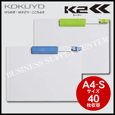 正規認証品 新規格 太軸ペンもはさめるクリップ式ペンホルダー付き 宅配便 コクヨ クリップボード A4-S 最安値に挑戦 40枚収容 K2 K2ヨハ-PS73