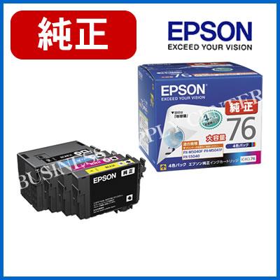 【送料無料】エプソン EPSON 純正 インクカートリッジ(大容量4色パック) IC4CL76