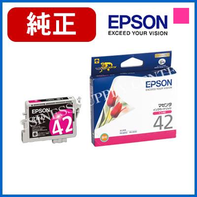 お気に入り 品質で選ぶなら メーカー純正インクカートリッジ 最新機種のプリンタにも 特価キャンペーン きっちり対応します エプソン ICM42 マゼンタ インクカートリッジ 純正 EPSON