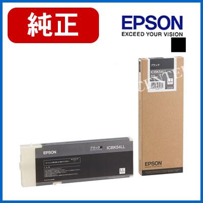 【送料無料】エプソン EPSON 純正 インクカートリッジ ブラックLL ICBK54LL