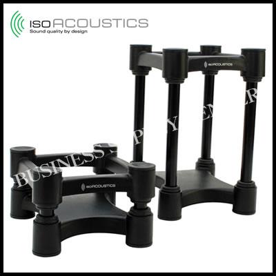 【送料無料】【新生活応援】IsoAcoustics(アイソアコースティック) スピーカースタンド(2台1組) ISO-L8R130【201502】
