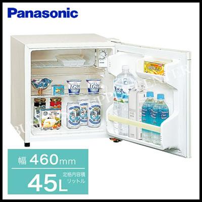 【新生活応援】パナソニック 1ドア 45L パーソナルノンフロン冷蔵庫(直冷式) NR-A50W (M201703)