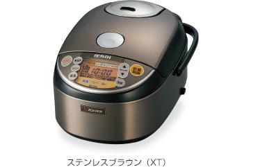 象印 NP-NI18-XT 圧力IH炊飯ジャー 極め炊き(1升)
