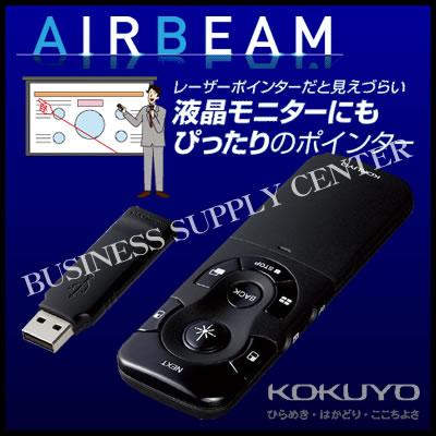 コクヨ KOKUYO PCプレゼンポインター<エアビーム・マウス> ELA-P2