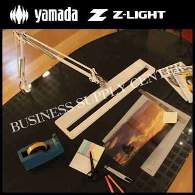 【送料無料】山田照明 Zライト Z-80 LEDデスクライト