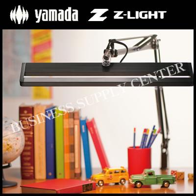 【送料無料】山田照明 Zライト Z-81 LEDデスクライト